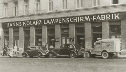 Головной офис предприятия в Йозефштадте, районе Вены, 1948 г.